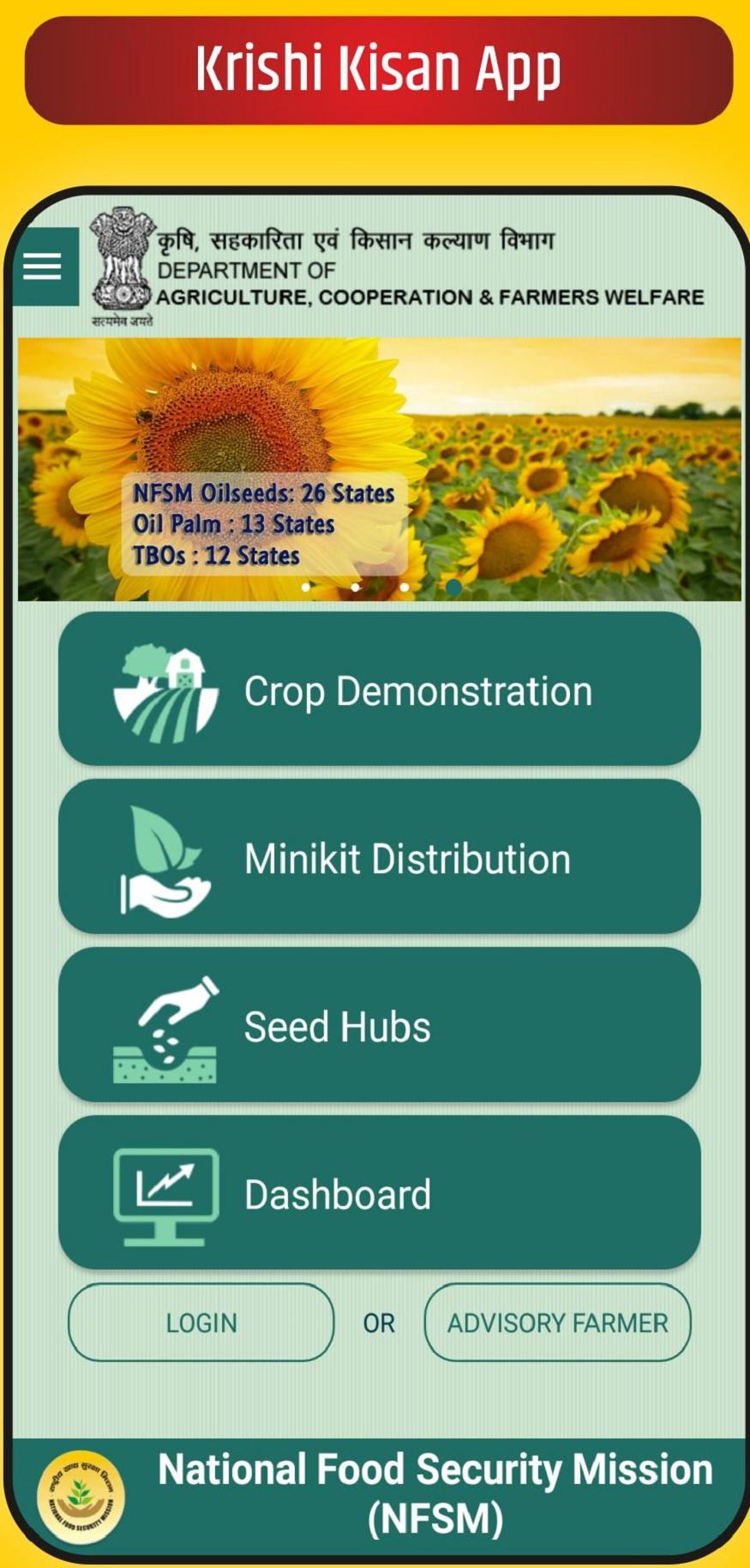 Krishi Kisan app
