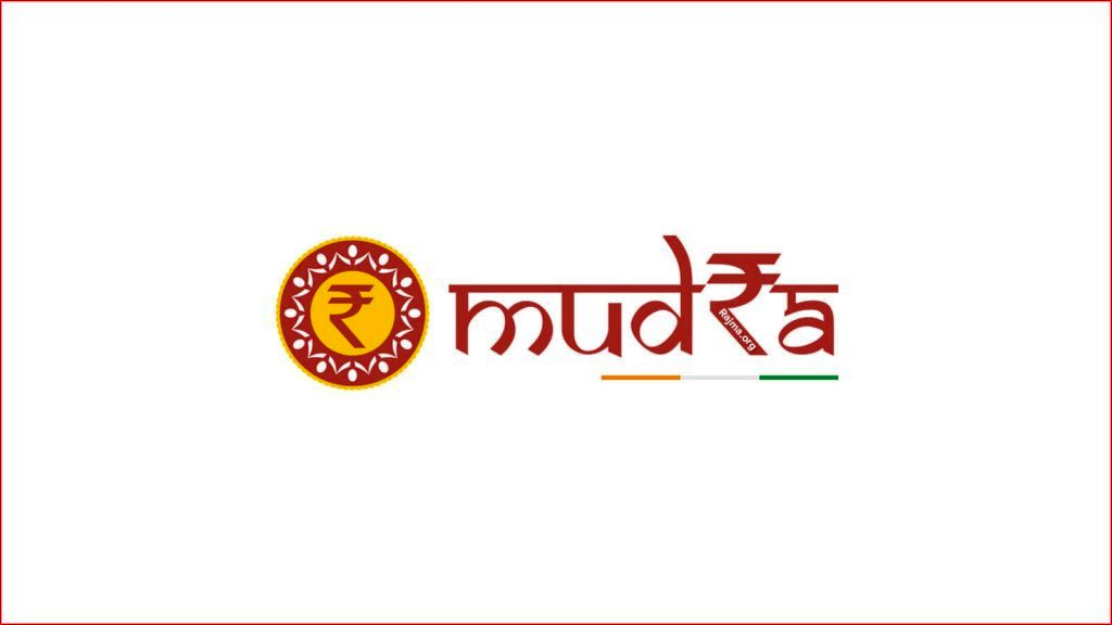 mudra loan documents
