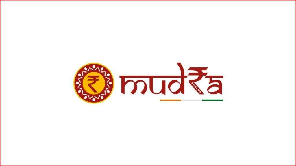 mudra loan documents