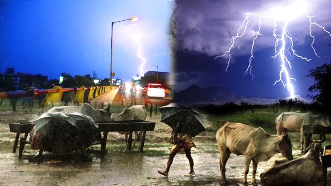 Meteorological Department issued yellow alert