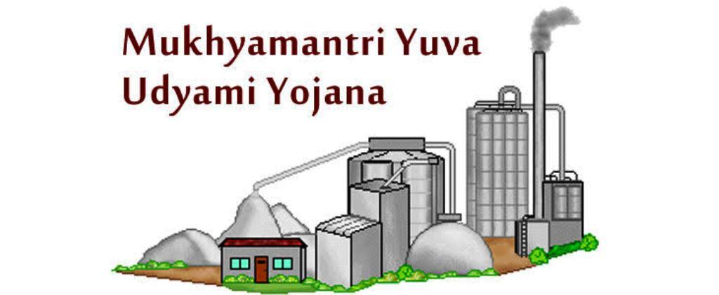 Mukhyamantri Yuva Udyami Yojana