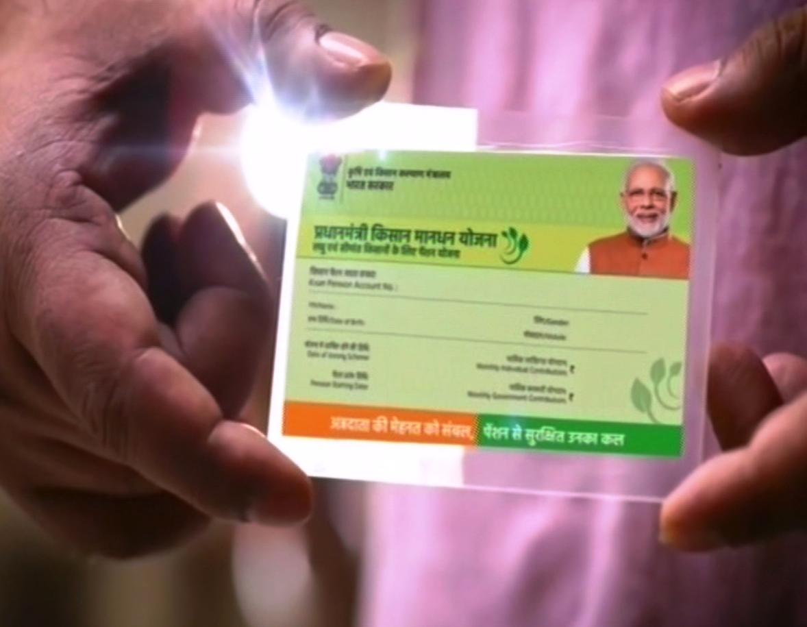 pm modi launch pension scheme