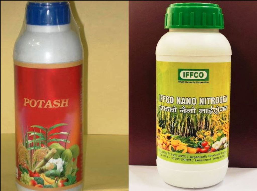 Indian Farmers Fertilizer Cooperative Limited