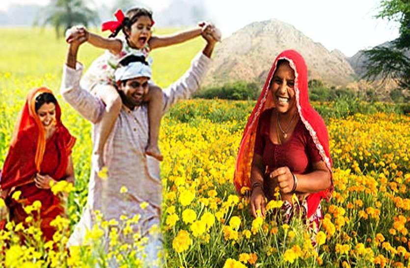 Organic health card biological farming