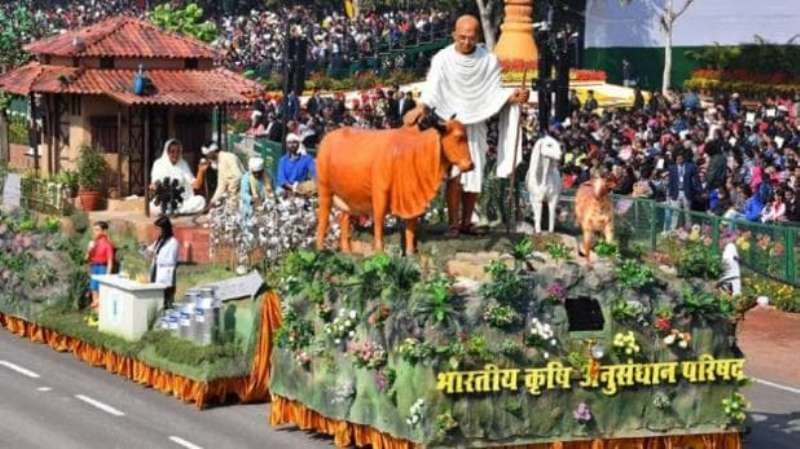 Gantantra Diwas Parade