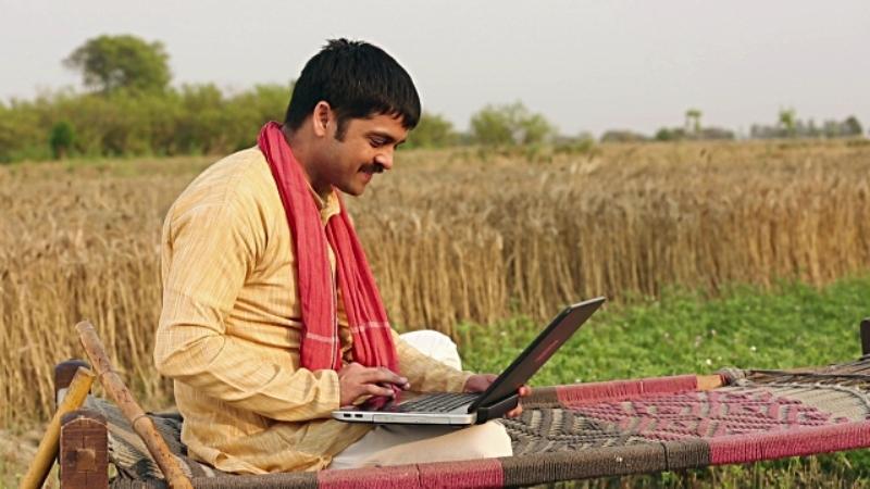 Raj Kisan Saathi portal