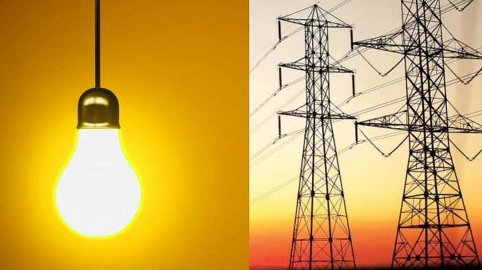 200 units free electricity in UP