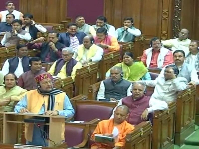 uttar pradesh budget 2020-21