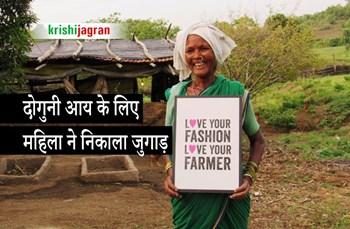 Women Empowerment: मुर्गी पालन करके महिला किसान ने किया कमाल, जानें ये दिलचस्प कहानी