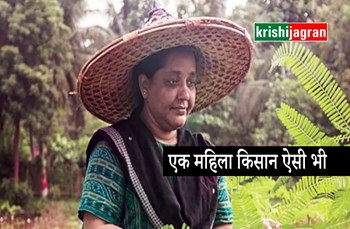 वाह! एक महिला किसान ऐसी भी...