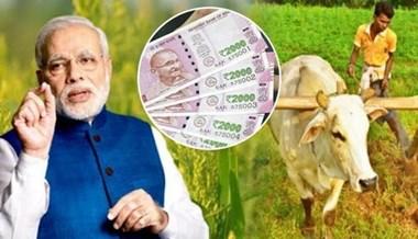 BREAKING NEWS : प्रधानमंत्री किसान सम्मान निधि योजना की पहली किश्त अप्रैल के पहले सप्ताह में जारी होगी !