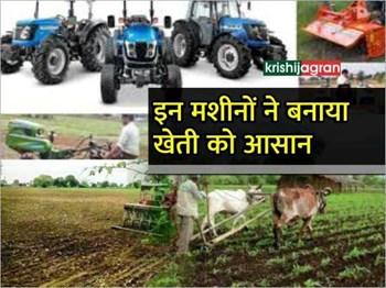 खेती में उपयोग होने वाले ये हैं मुख्य कृषि यंत्र