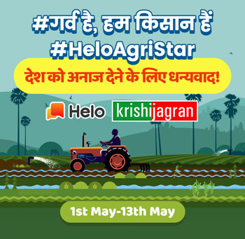 Krishi Jagran Helo App campaign
