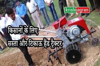 इंजीनियर ने खराब स्कूटर के इंजन से बनाया किसानों के लिए सस्ता और टिकाऊ हैंड ट्रैक्टर, जानें इसकी खासियत