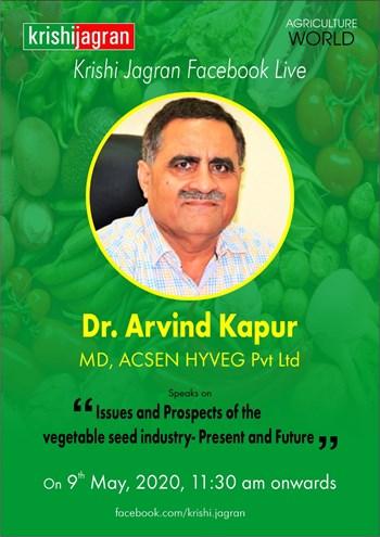 Krishi Jagran FB Live Series: डॉ. अरविंद कपूर से जानिए सब्जी बीज उद्योग की दशा और दिशा के संदर्भ में मुद्दे और संभावनाएं !