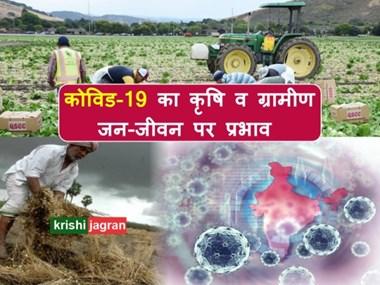 कोविड-19 की वजह से की गई तालाबन्दी का  दक्षिणी-पूर्वी राजस्थान की कृषि व ग्रामीण जन-जीवन पर प्रभाव