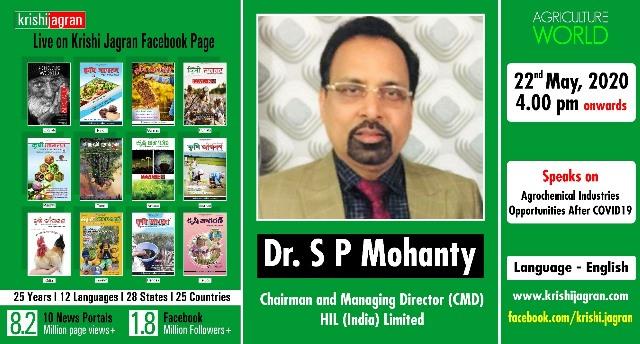 HIL India के डॉ.एस पी मोहंती FB Live में शाम 4 बजे कोविड-19 का एग्रोकेमिकल इंडस्ट्रीज पर प्रभाव और अवसर पर प्रकाश डालेंगे !