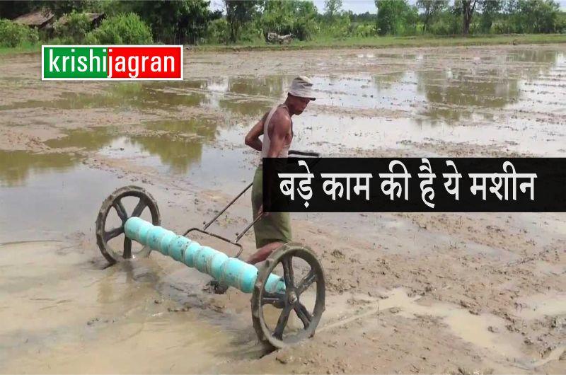धान की सीधी बुवाई में बहुत काम आएगा ये कृषि यंत्र, जानें कैसे करना है इसका उपयोग