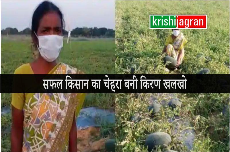 महिला किसान ने डेढ़ एकड़ खेत में की 40 टन तरबूज की खेती, ई-नाम पोर्टल पर दिखेगी सफलता की कहानी