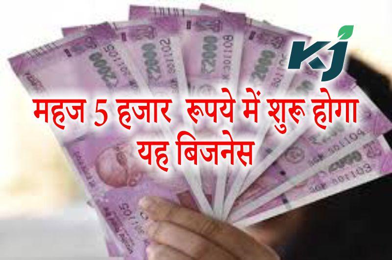 चैरी बनाकर कमाएं अच्छा मुनाफ़ा, सिर्फ 5 हजार रुपए में शुरू होगा ये बिजनेस