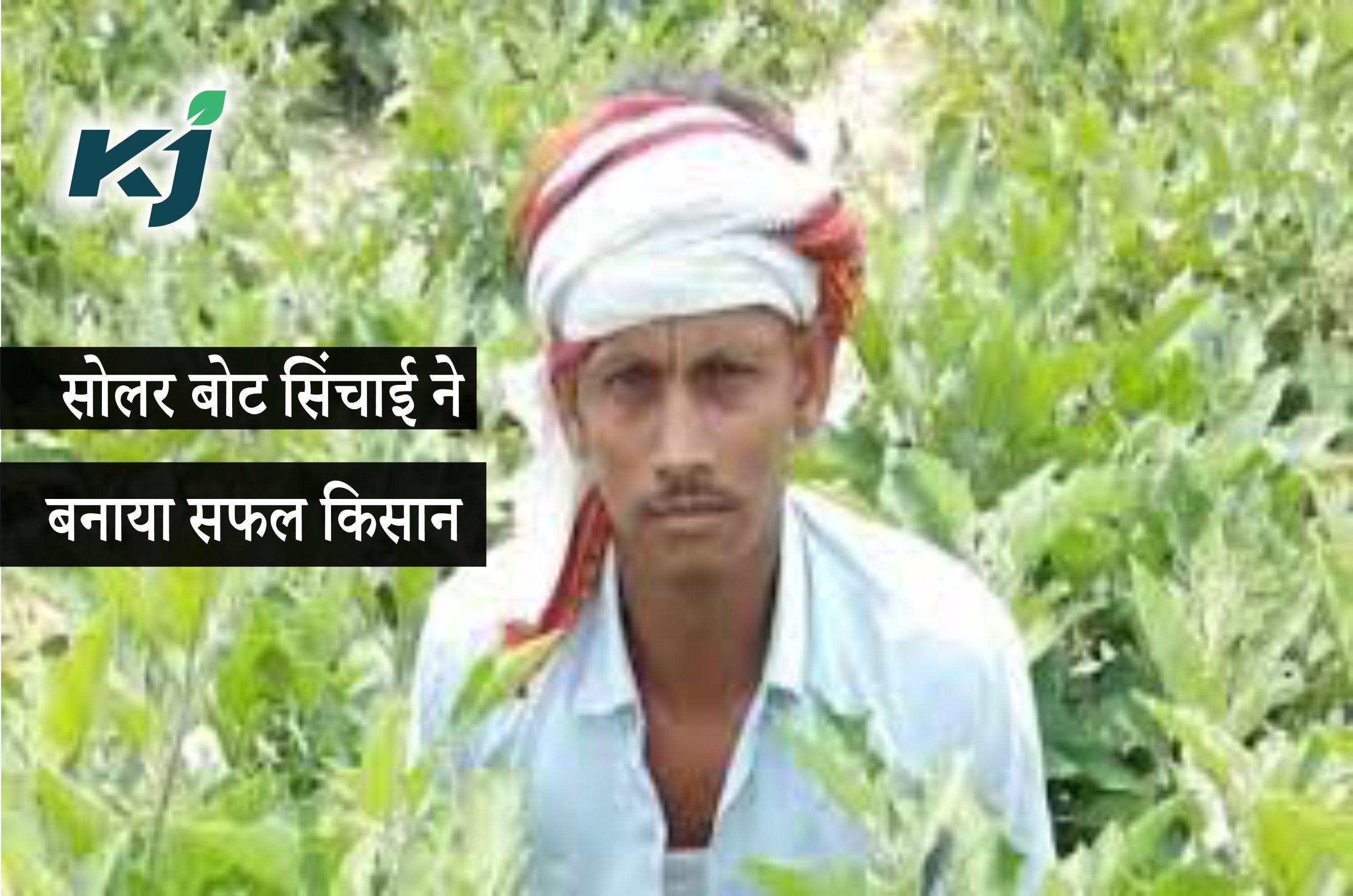 सिंचाई की इस तकनीक को अपनाकर किसान ने बेकार पड़ी 4 एकड़ खेत में उगाई सब्जियां, मिल सकता है 25 लाख का इनाम