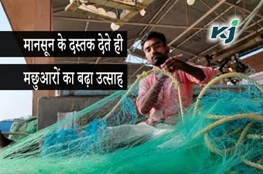 मानसून 2020: हिलसा मछली पकड़ने समुद्र में कूद पड़े बंगाल के मछुआरे