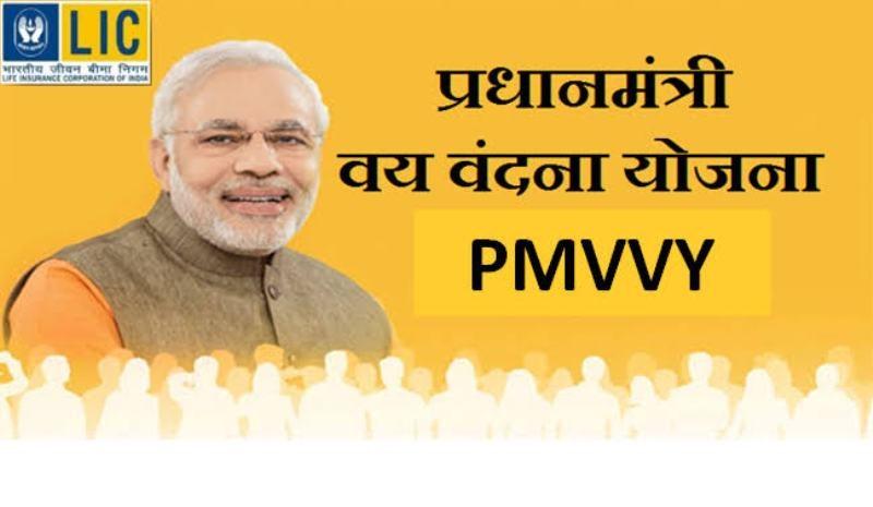 PM Yojana