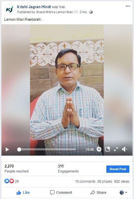 Krishi Jagran Hindi live