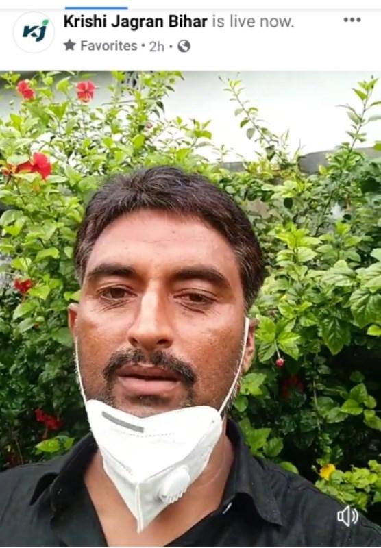Sanjay Kumar Hani Man