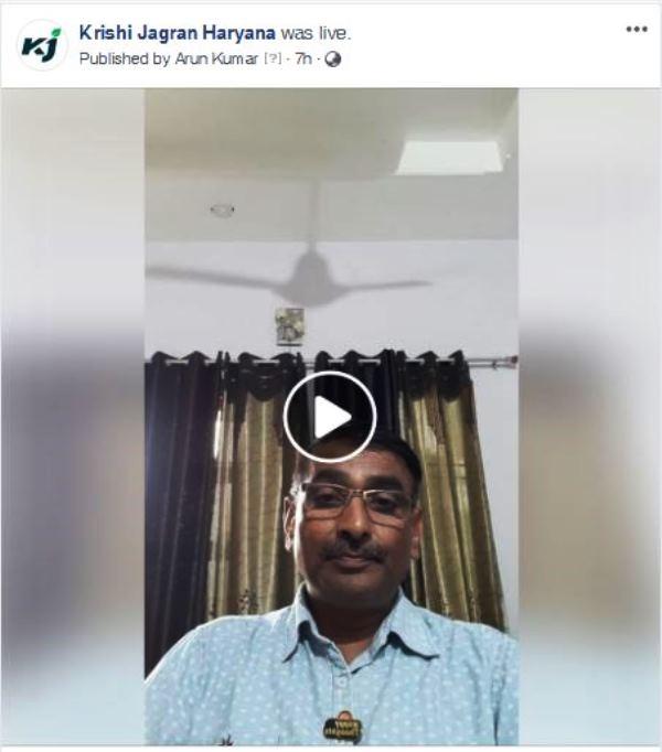 Kisan Arun Kumar