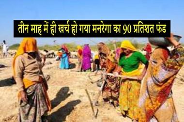 प्रवासी मजदूरों के लिए अब गांवों में काम का अभाव