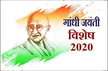 Gandhi Jayanti 2020: किसान होना चाहिए भारत का प्रधानमंत्री- महात्मा गांधी