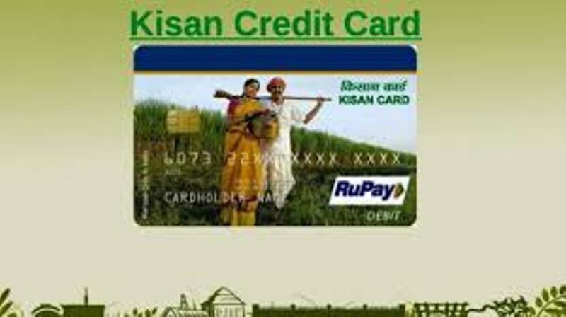 kisan credite card