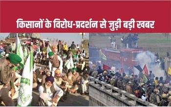 Farmers Protest in Delhi: दिल्ली पुलिस को नहीं मिली  9 स्टेडियमों को अस्थायी जेल में बदलने की अनुमति, पढ़िए पूरी खबर