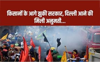 Farmers Protest: अब किसानों ने क्या पकड़ी ज़िद, सरकार और पुलिस के क्या है इंतेज़ाम?