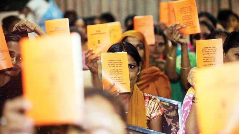 One Nation One Ration Card Scheme