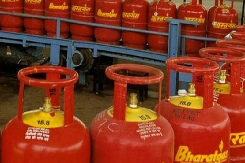 Bharat Petroleum Gas Subsidy