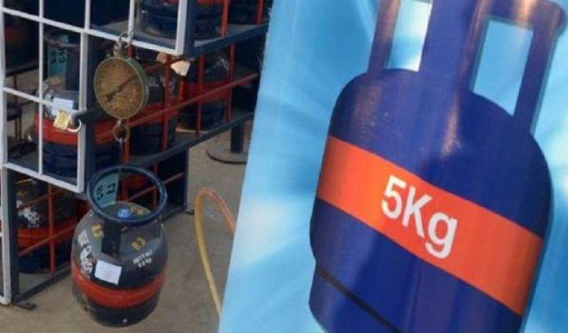 LPG Chhotu Cylinder