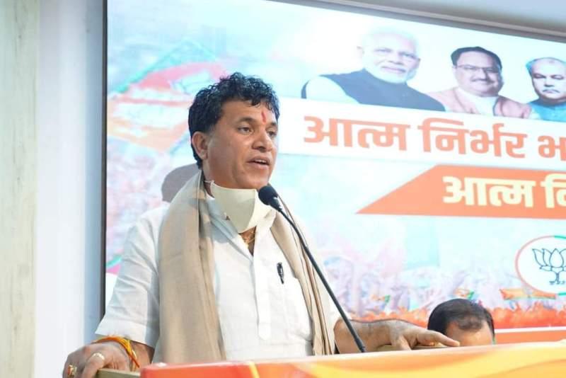 kailash chaudhari app
