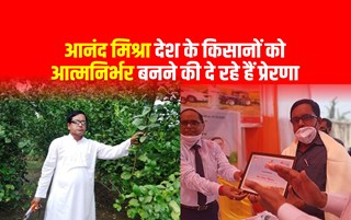 किसान उपज के अलावा फसलों की गुणवत्ता पर भी ध्यान दें