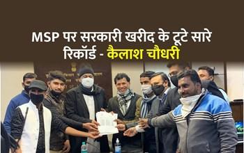 केंद्रीय कृषि राज्यमंत्री कैलाश चौधरी और परषोतम रुपाला को किसान संगठनों ने सौंपा समर्थन पत्र