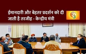 भारतीय मज़दूर संघ के प्रतिनिधिमंडल ने केन्द्रीय मंत्री डॉ. जितेन्द्र सिंह से की मुलाकात