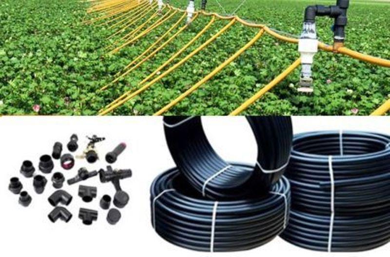 Irrigation Equipment Subsidy