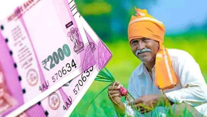 PM kisan Yojana VS Krishak Bandhu Scheme