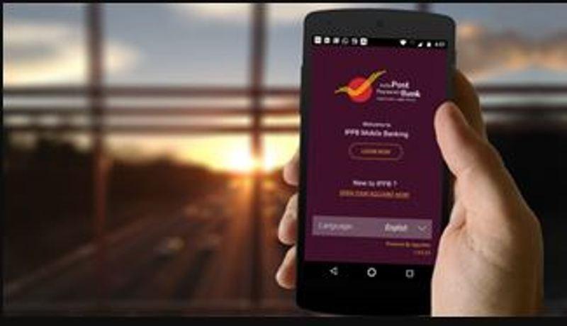 IPPB Mobile App