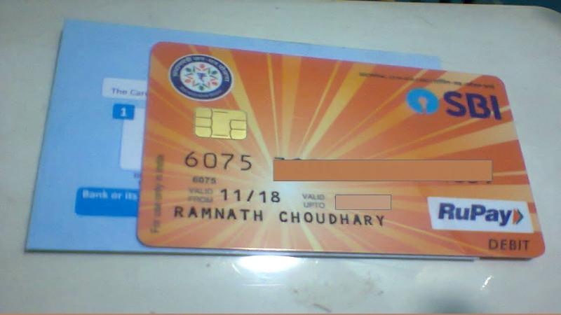 SBI RuPay Jandhan card