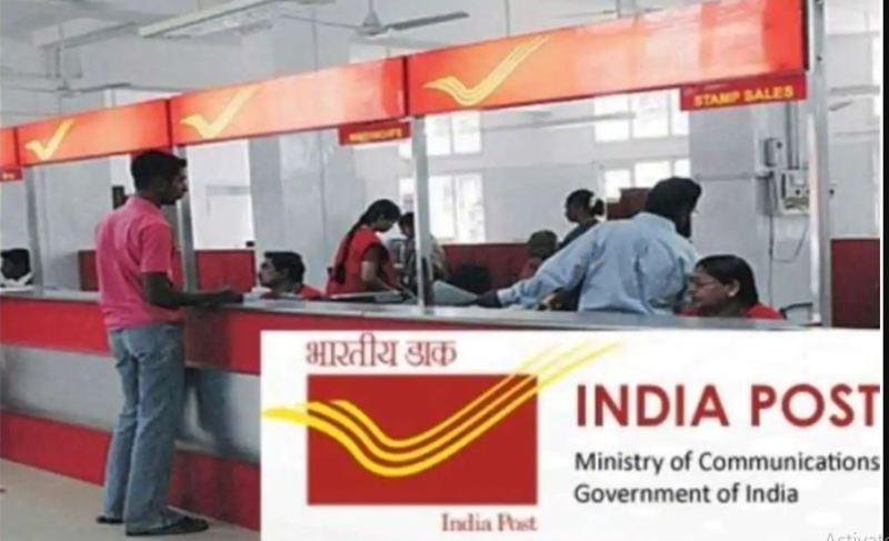 India Post GDS Recruitment 2021