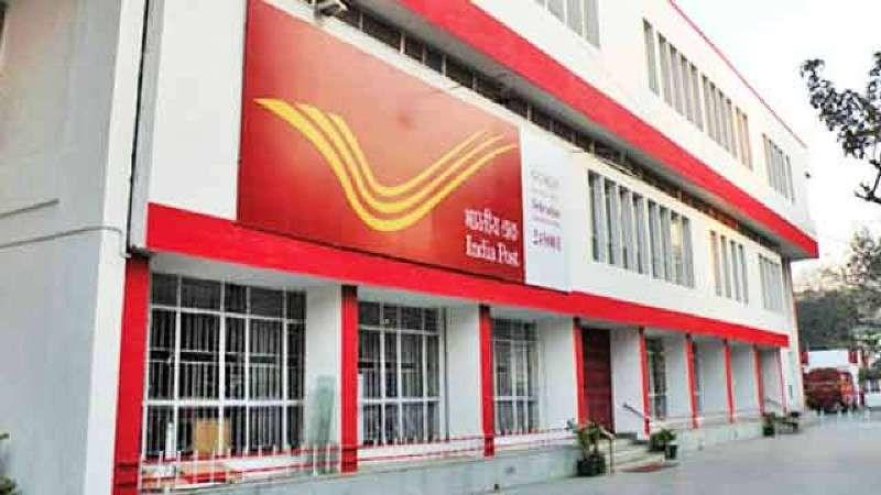 India Postal Payment Bank