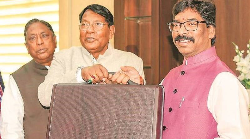Jharkhand Budget Session 2021