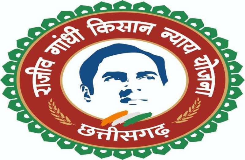 Rajiv Kisan Nyay Yojana